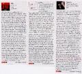 Screenshot CD-Kritiken now0902